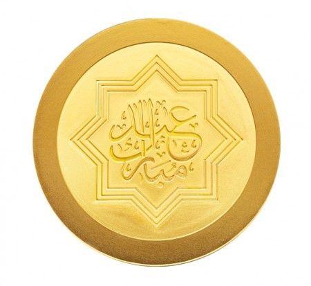 gold islamic coin 1 ounce Eid Mubarak buy online