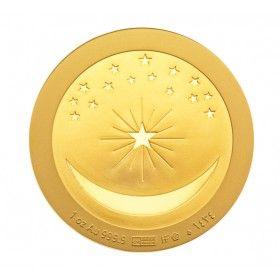 Islamic Collection, Eid mubarak Gold 1 oz Round - Limited Edition