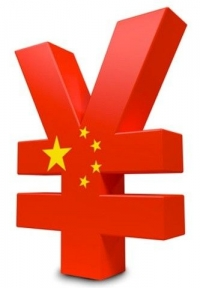 China Enters Currency War - Devalues Yuan By Most On Record In A Single Day